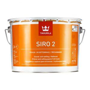 siro_2